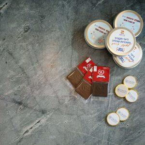 מארזי שוקולד שונים